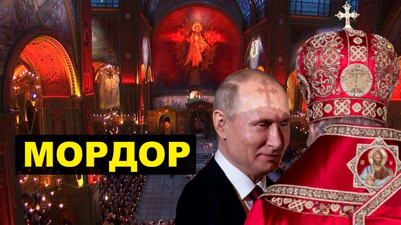 Пасха в храме Минобороны и изоляция для защиты Путина