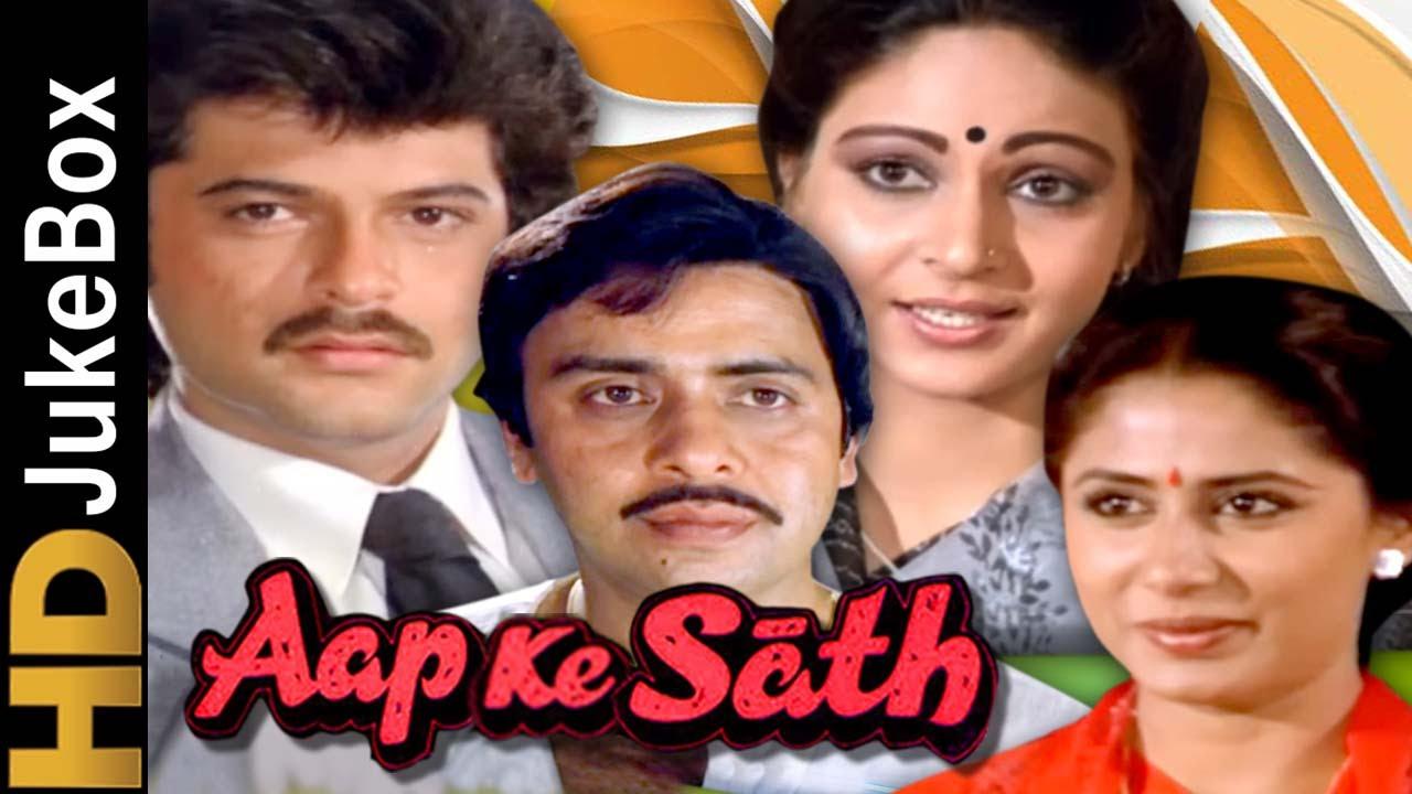 Download Aap Ke Saath (1986)   Full Video Songs Jukebox   Anil Kapoor, Rati Agnihotri, Smita Patil