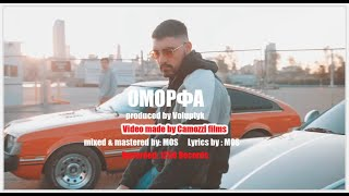 Mos-Omorfa (Official Music Video)