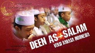 "Video "" New "" DEEN AS-SALAM VERSI BAHASA INDONESIA Voc. Ahkam, Azmi, Aban ( 3A ) Syubbanul Muslimin. download MP3, 3GP, MP4, WEBM, AVI, FLV Juli 2018"