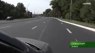 В Фокинском районе активно ведутся дорожные работы 14 09 18