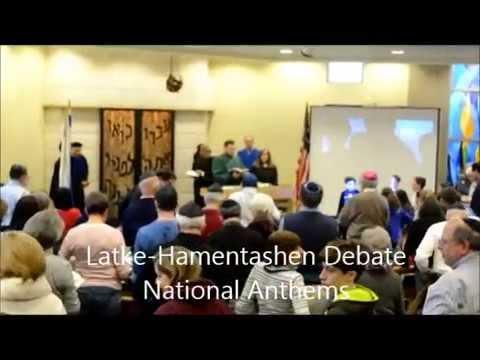 2014 Beth El Latke-Hamentashen debate - anthems