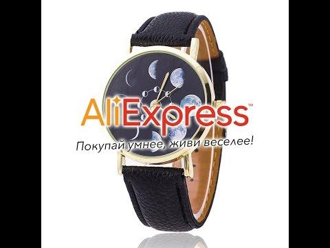 Женские наручные часы мода 2016, Большой выбор недорогих женских часов с AliExpress алиэкспресс.