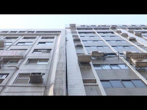 Building in Taipei Tilts Following 6.7-magnitude Earthquake