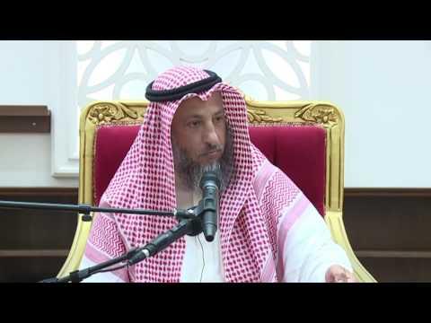 هل الذهب بالذهب مع دفع الفرق يكون ربا الشيخ د.عثمان الخميس