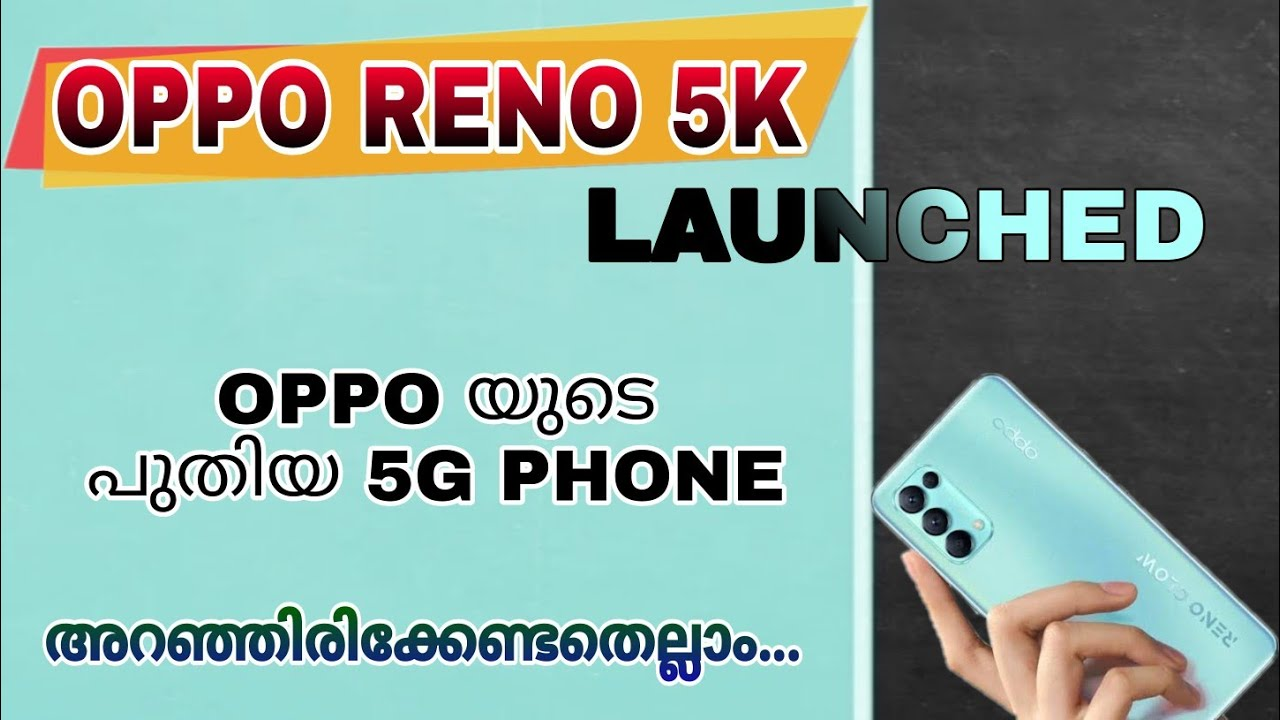 Oppo Reno 5k Launched | Spec Review Features Specification Price Launch Date In India | Malayalam