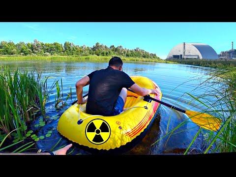 ✅В Чернобыль на