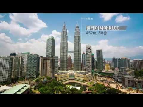 Samsung C&T Introduction _ Korean
