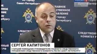 Вынесен приговор Сергею Конищеву, который изнасило