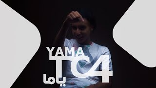 TC4 - YAMA (OFFICIAL MUSIC VIDEO)