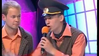 КВН - Минское Море - Этого боялся каждый ребенок