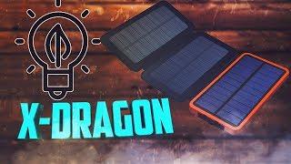 ✅Повер банк X-Dragon XD-SC-001 10000 mAh на солнечных батареях👍. Обзор и тест.