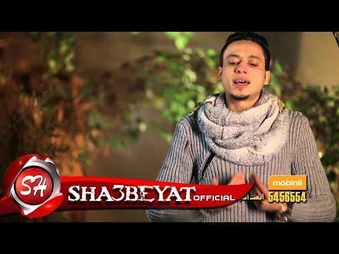فيديو كليب عماد الاسمر الدنيا قارية فتحتي HD 720p