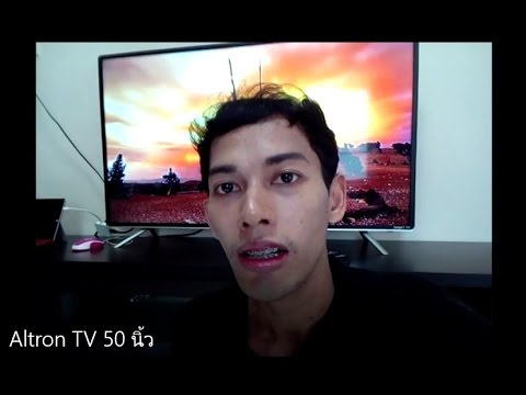 Altron SMART TV 50 นิ้ว LTV - 5001 DOONEE Edition (TV Thai)