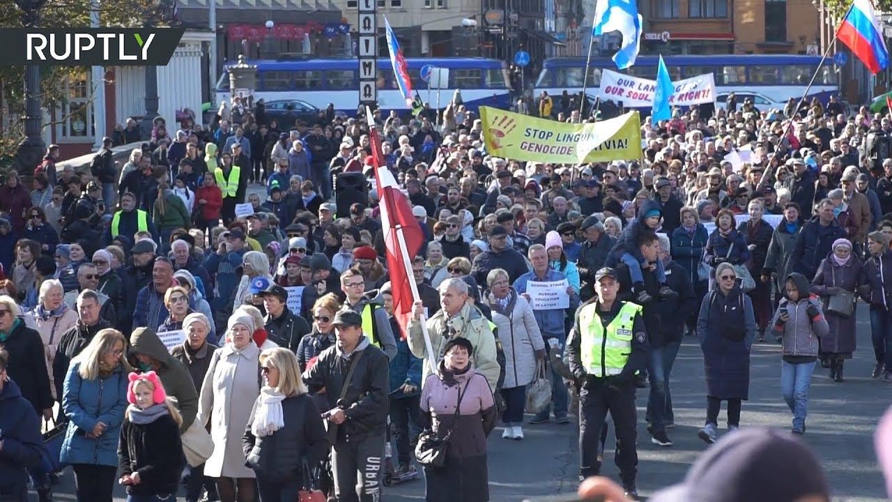 «Руки прочь от русских школ!»: в Риге прошёл марш протеста против реформы образования