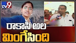 AP lady doctor dies while taking selfie in Goa beach - TV9