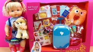 La Bebé Nenuco Daniela prepara la maleta para ir de viaje | Accesorios de viaje Our Generation thumbnail