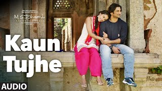 kaun tujhe full audio song ms dhoni the untold story sushant singh disha patani t series