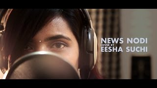 Download Hindi Video Songs - Rama Rama Re   News Nodi Cover   Eesha Suchi