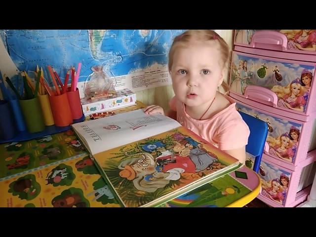 Изображение предпросмотра прочтения – СофияСорокина читает произведение «Телефон» К.И.Чуковского
