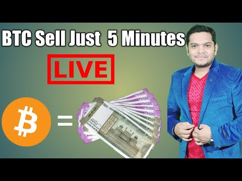 Sell BITCOIN & Converts Rs Just Few Minutes 😊