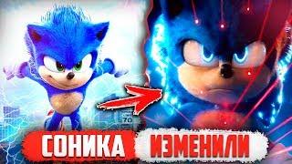 """НОВЫЙ Дизайн """"Соник в КИНО"""" - Новый Трейлер Sonic The Hedgehog (2020)"""