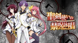Seiken Tsukai no World Break Review