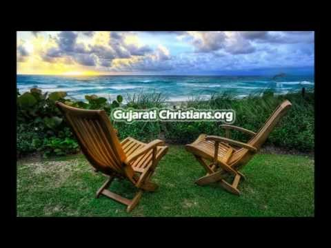 Khul Jayengi Kitabe - Hindi Christian Song