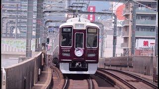 阪急宝塚本線 岡町駅での電車発着と通過の様子撮影まとめ X9
