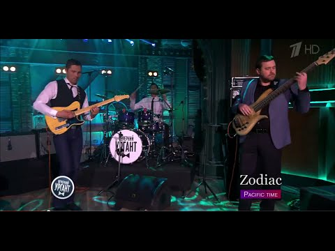 "Вечерний Ургант. Zodiac-""Pacific time"" (13.04.2015)"