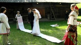 Славянский свадебный обряд