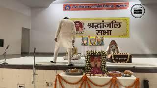 Rohit sardana Prayer Meet | Live Video | Part 2