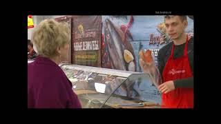 На одно рыбное место стало больше  В Братск приехала выставка продажа Дары Камчатки