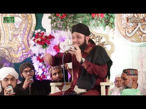 Utho Rindon Piyo Jaam e Qalander l Hafiz Tahir Qadri || Qadri Ziai Sound 2018