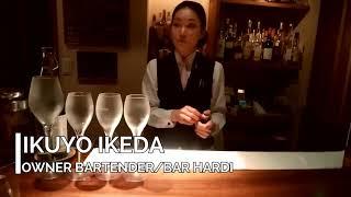 【オススメのお店】大阪北新地 バーアルディ 8周年 アルディ 検索動画 23