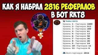 BROBOT - БОТ ДЛЯ ЗАРАБОТКА ТЕЛЕГРАМ, BTC, ADV, Лёгкие деньги