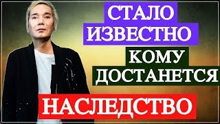 Стало известно, кому достанется наследство Олега Яковлева | «Иванушки» | Top Show News