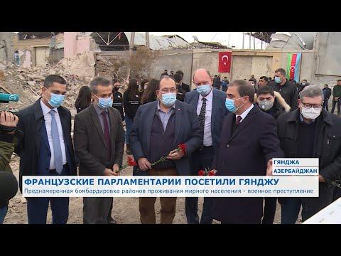 Французские депутаты: Бомбардировка Арменией мирного населения - военное преступление
