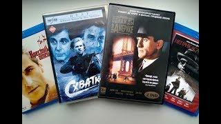 Фильмы с Робертом Де Ниро. Обзор Blu-ray и DVD дисков