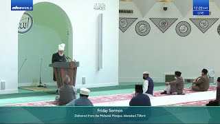 Проповедь Хазрата Мирзы Масрура Ахмада (02-07-2021)