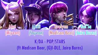 "K/DA-POP/STAR (ft Madison Beer,(G)I-DLE,Jaira Burns) ""(Outdated Colour Coded Lyrics)"" by erinnyuuu"