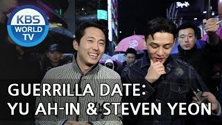 Guerrilla Date: Yu Ah-in & Steven Yeon[Entertainment Weekly/2018.05.14]