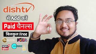 Dish TV Free Channel Setting 2021 | Add Paid channels free on dish tv 🔥| my dish tv | डिश टीवी | screenshot 5