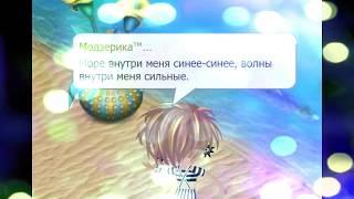 Море Внутри/Елка/Клип