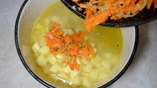Простая и очень вкусная ТУШЕНАЯ КАРТОШКА с мясом тушёный картофель рецепт тушеной картошки