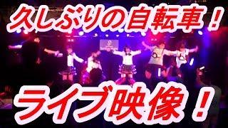 アイドル活動(ぽけっとファントム・アイロボBチーム・えんじぇるモン...