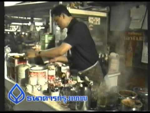 246 ร้านขายกาแฟ ตอนที่ 1.mpg