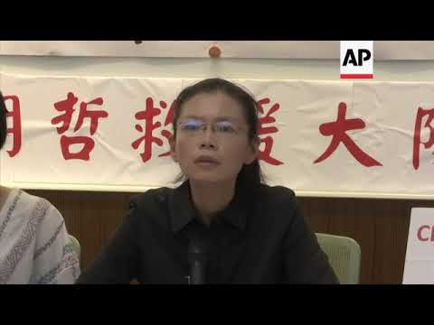 Wife: China may soon put detained Taiwan activist on trial
