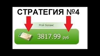 Быстрый заработок на Сеоспринт от 500 рублей в день