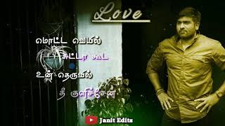 Tamil love whatsapp status 💞 Nenja Unakaga💞  Sindhubaadh